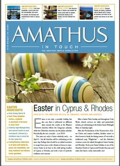 Amathus In-Touch Newsletter Spring '10
