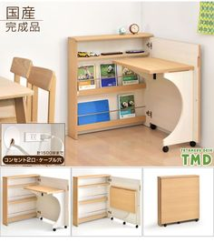 Gambaru Kaguya Tansu no Gen: Product made in child boy Japan outlet shelf of the desk compact folding bookshelf Shin pull PC desk folding desk desk learning learning desk desk desk child woman with domestic finished product shelf, outlet Folding Furniture, Smart Furniture, Space Saving Furniture, Home Furniture, Furniture Design, Space Saving Desk, Multifunctional Furniture, Furniture Ideas, Furniture For Small Spaces