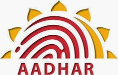 Sarkari-naukari.org -  Govt Jobs Rojgar Samachar सरकारी नौकरी Employment News  Recruitment 2013: (UIDAI) AADHAR Card will not Dismiss- News March-2...