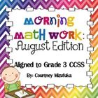 This+is+the+introduction+to+my+year+long+set+of+morning+math+worksheets+to+help+you+students+review+and+master+grade+3+math+standards+taught+throug...