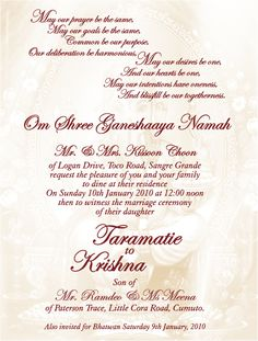 Wedding Invitation Cards Indian Marriage Quotes 23
