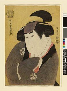 Toshusai Sharaku: - British Museum