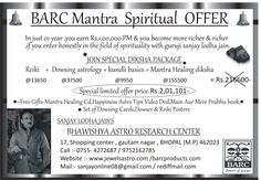 reiki,mantra,dowsing course combo offer by sanjay lodha jain,bhopal-m.p-india