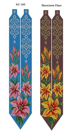 off loom beading techniques Loom Bracelet Patterns, Bead Loom Patterns, Beading Patterns, Jewelry Patterns, Beading Ideas, Seed Bead Flowers, Beaded Flowers, Beading Projects, Beading Supplies