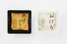 狼煙の手作り地豆腐 - Daikoku Design Institute