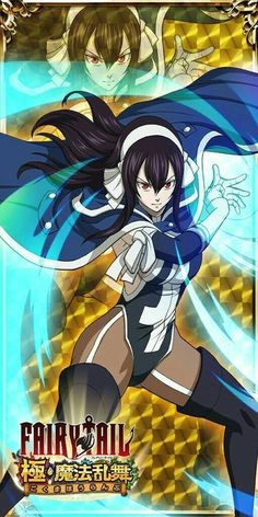 🔥Anime Followers🔥 ▶ Follow Me For More 👍 ▶ Write opinions Down Below ▶ Share with your trusty old Bestfriend 👌 . . #fairytail #ft #fairytailanime #fairytailedits