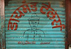 Shop sign in Dhordwada. Painting On Wood, Painting & Drawing, Street Style India, Truck Detailing, Rural India, Tailor Shop, India Culture, Shop Signs, Urban Art