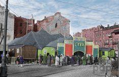 Ul, Warsaw, Old Photos, Poland, Street View, Prague, Antique Photos, Vintage Photos, Ignition Coil