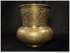 Ancien Bassin Égyptien Laiton Ajouré décor Egypte Calligraphie Pyramide 19ème  Antique Islamic Egyptian brass Openwork