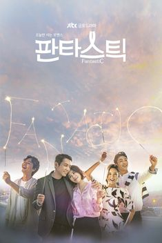 17 Best Asian Drama Posters Images In 2016 Korean Dramas