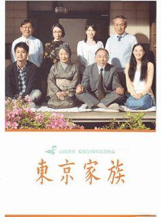 東京家族 (2012)