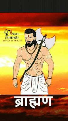 where is lord parshuram now