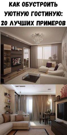 Modern Home Interior Design, Modern Design, Living Room Modern, Living Room Designs, Sitting Room Decor, Home Theater Setup, Small Rooms, Bedroom, Home Decor