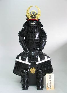 Samurai Kabuto, or simply Kabuto, the helmet of samurai, is said to be the most important, creative and valuable part of the entire Japanese armor, skillfully crafted by specialized smiths. Samurai of high rank would normally spend a huge amount of money. First used by ancient Japanese warriors, and in later periods, Kabuto became an important part of the traditional Japanese armor in feudal Japan.