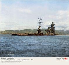 IJN_hyuga_1945_05e