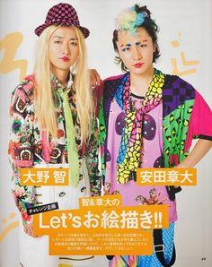 Johnny's Film Festa 2013.. ohno satoshi & yasuda shota
