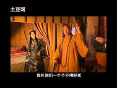 百年虛雲 第14集(高清) 【共20集】 - YouTube