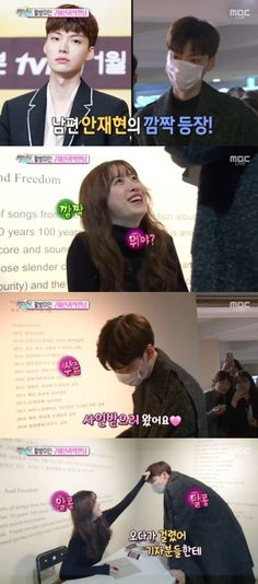 Ahn Jae-hyeon makes surprise appearance at Koo Hye-seon's autograph session. THEY ENDED UP BEING SUCH A CUTE COUPLE!!