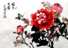 Art of Lian Quan Zhen Chinese Painting Asian Flowers, Oriental Flowers, Art Painting Gallery, China Painting, Peony Painting, Japanese Drawings, Japanese Art, Watercolor Flowers, Watercolor Art