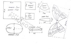 кукла -бабочка из фоама - есть видео