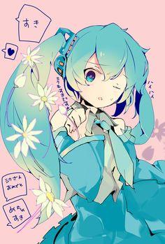 かわいい愛らしい小さな女の子