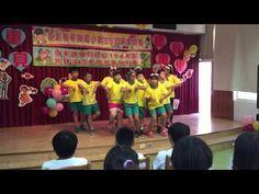 華興55畢業典禮-4甲小雞舞 - YouTube
