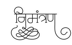 Hindi Graphics - Top Website for new Hindi fonts & Indian logos Marathi Calligraphy Font, Calligraphy Fonts Alphabet, Typography, Wedding Card Wordings, Hindu Wedding Cards, Wedding Background Images, Indian Font, Wedding Symbols, Black Art Tattoo