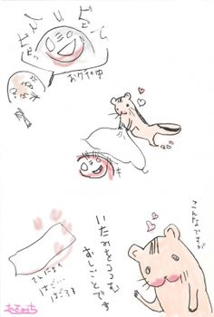 10/4  from my blog はだかんぼねずみ Hadanbo Nezumi ( http://inunoheso.biograffitti.parasite.jp )