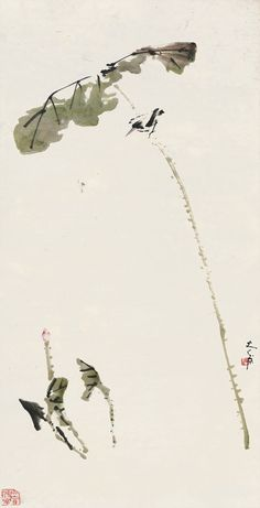 LOTUS WITH BIRD Ning Fucheng (1897-1966) Chinese Artwork, Japanese Artwork, Chinese Painting, Sumi E Painting, Japan Painting, Lotus Art, Tinta China, China Art, Zen Art