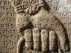 Mesopotamia: First writing: Cuneiform.
