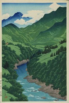Kawase Hasui, The Yanagawa, from the series Souvenirs of Travels, 1921