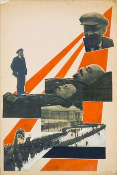 Illustration for the magazine 'Young Guard', 1924. Artist: Alexander Rodchenko. (Rodchenko & Stepanova Archives, Moscow)