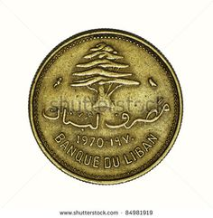Coin on white background. Bank of Liban. 1970 http://www.shutterstock.com/pic.mhtml?id=84981919  grey, #metal, concept, solution, #business, achievement, office, background, #shop, technology, gold, object, close, wealth, safety, feather, #earn, #money, #finance, #change, #economic, #cash, #bank, capital, payment, banking, earnings, credit, #lebanon, #coin, ivories, #liban, guinea, guine