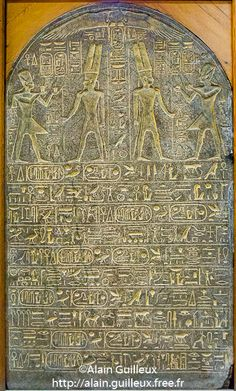 Stele of Ramses II, found in a Ramesside temple located near the temple of the Hatshepsut Valley (temple connected to that of Deir el Bahari). | Egypt, Cairo, Egyptian Museum, stele of Ramses II, found in a ramesside temple near the valley temple of Hatchepsut, West bank of Luxor. 18th dynasty, 19th dynasty, 20th dynasty, 66570, Action, Amon, Amun, Ancient Egyptian Religion, Behedety, Caire, Cairo, Color Image, Cultural heritage, Deir el Bahari, Divinity, Dynasty 18, Dynasty 19, Dynasty 20…