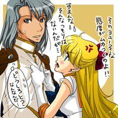 四×四 - Sailor Venus & Kunzite