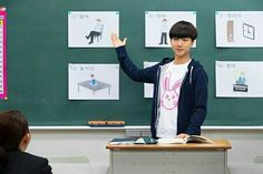 My Korean Teacher