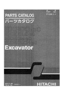 Cat caterpillar m318 m320 wheeled excavator complete repair service hitachi ex300 3c ex300lc 3c ex310h 3c ex310lch 3c excavator parts catalog fandeluxe Choice Image
