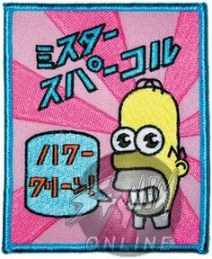 Mr. Sparkle Patch / embroidered Simpsons applique / badge