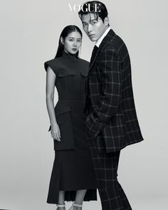 Hyun Bin and Son Ye Jin in Vogue Korea September 2018 Hyun Bin, Korean Actresses, Korean Actors, Actors & Actresses, Couple Posing, Couple Shoot, Korean Couple Photoshoot, Vogue Photoshoot, Photoshoot Concept
