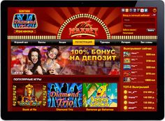 Казино Максбет играть за деньги. Казино Максбет — один из игровых порталов Рунета в котором можно играть за деньги. Этот сайт открывает перед пользователями неограниченные возможности.  #777casinoha #казинонаденьги #онлайнказино #игратьказино #казиноМаксбет #maxbet