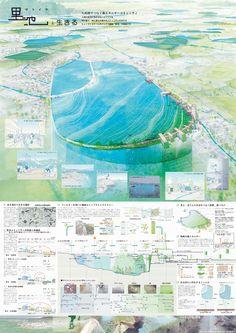 第25回 建築環境デザインコンペティション 結果発表 Architecture Board, Architecture Student, Amazing Architecture, Landscape Architecture, Japan Design, Competition, Presentation, Layout, Graphic Design