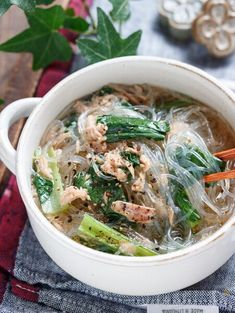 Japanese Food, Japchae, Earthy, Soup, Dishes, Cooking, Ethnic Recipes, Drink, Food