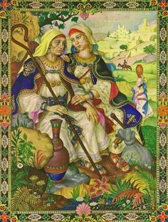 Judaica Ruth and Naomi
