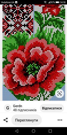 Beaded Bracelet Patterns, Bead Loom Patterns, Seed Bead Flowers, Beaded Flowers, Cross Stitch Rose, Cross Stitch Flowers, Beaded Embroidery, Cross Stitch Embroidery, Cross Stitch Designs