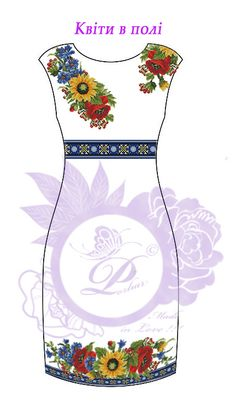 Gallery.ru / Фото #20 - Эскизы по моиа авторских схемкам - maila86 Embroidery Patterns, Hand Embroidery, Fashion 2017, Womens Fashion, Royal Clothing, Edwardian Dress, Embroidery Techniques, Wrap Dress, Short Dresses