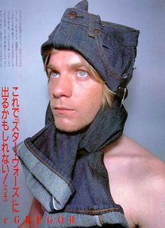 Jeans as a hat. It's very Japanese.
