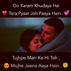 The song is fav fr all in my friends :)