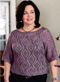 Baby Knitting Patterns, Knitting Stiches, Lace Knitting, Knitting Socks, Knitting Designs, Knitted Hats, Knit Crochet, Knit Fashion, Crochet Clothes
