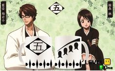 Caneca Anime Bleach 5° Esquadrão