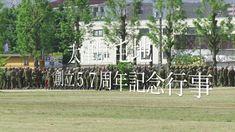 陸上自衛隊Japan Ground Self-Defense Force (JGSDF)中部方面混成団大津駐屯地創立57周年記念行事:日本の現場見学 Vist to spot